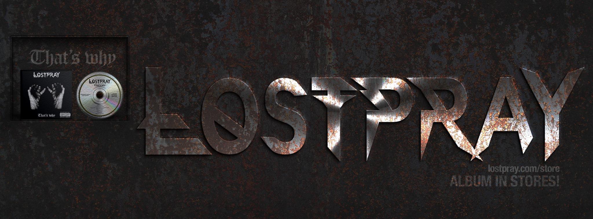 lost pray