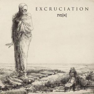 Excrutiation